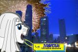 Merlion in...